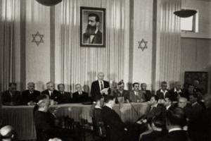 israel-1948