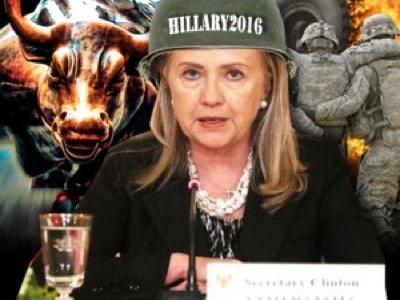Hillary_War_Wall_Street-300x231